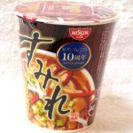 「セブンプレミアムすみれ唐玉味噌」食べやすい辛さでおいしい