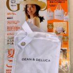 【購入レビュー】「ディーン&デルーカ」の保冷バッグGLOW2017年8月号付録