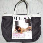 【購入レビュー】『otona MUSE』IÉNAメガトートバッグは想像以上に良い!2017年10月号付録